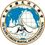The Global Chinese Martial Arts Federation
