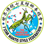 World of Traditional Seven Star Mantis Style Federation